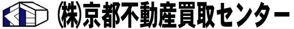 (株)京都不動産買取センター