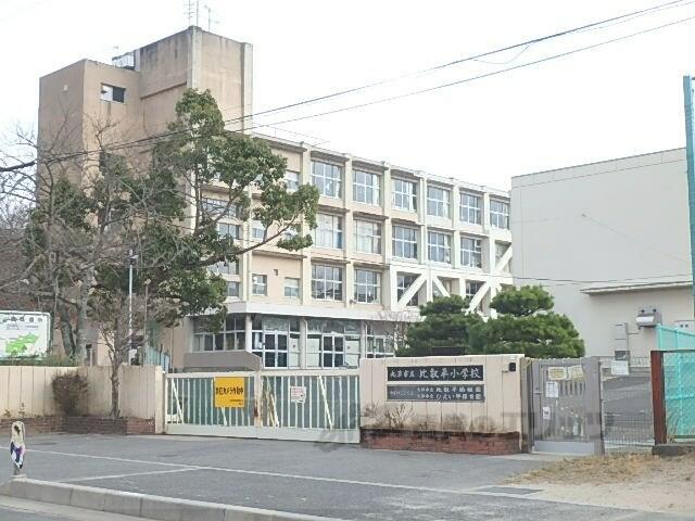 大津市立比叡平小学校