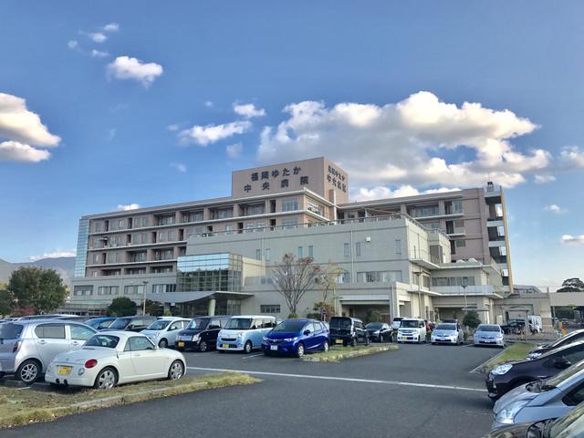 ゆたか 病院 福岡 中央