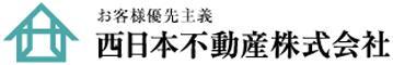 西日本不動産(株)