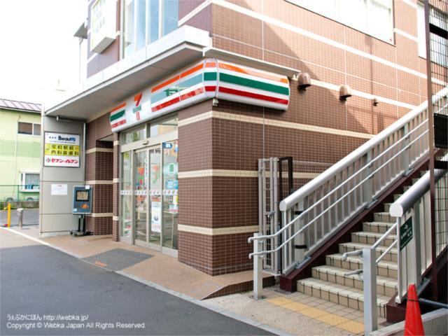 横浜 柿田