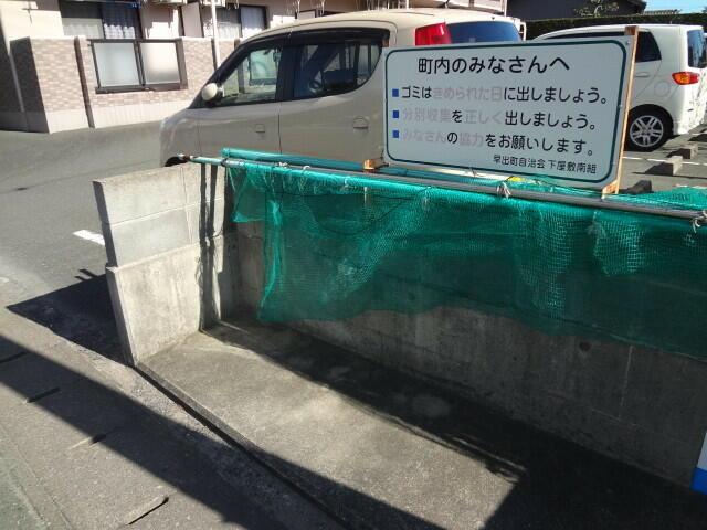 中 区 カレンダー 浜松 市 ゴミ 分別収集カレンダー(ごみカレンダー)/浜松市