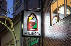 bar BAROCK