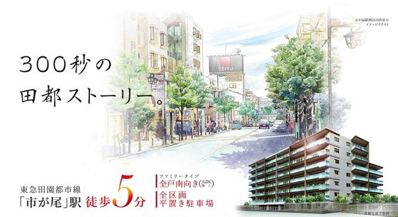 f887365df511c アットホーム 神奈川県のシングル・DINKS向けマンションの新築 ...
