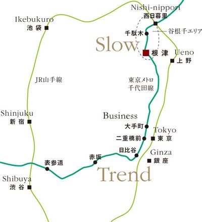 Trend & Slowな東京を自在に。