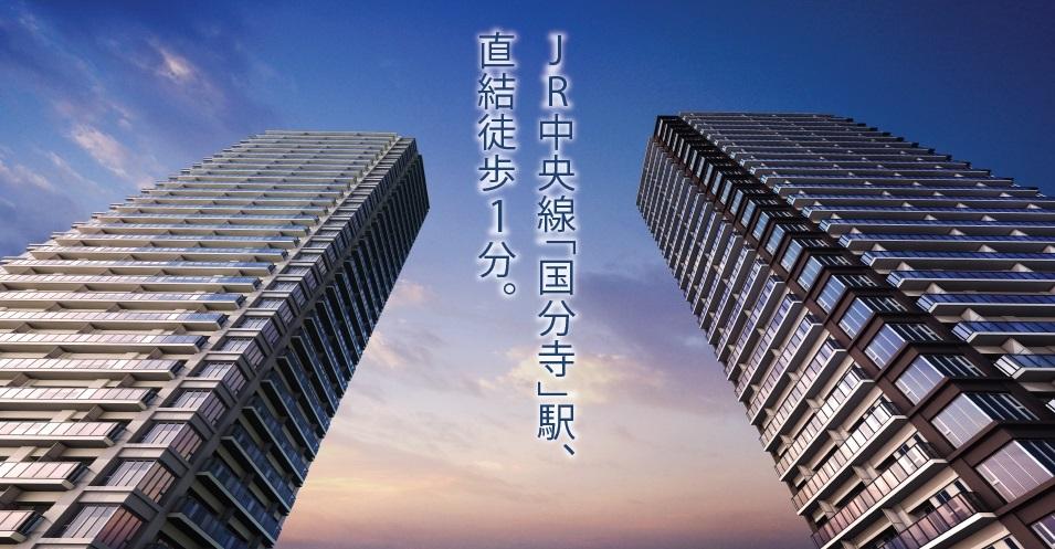 外観完成図【左ウエスト/右イースト】