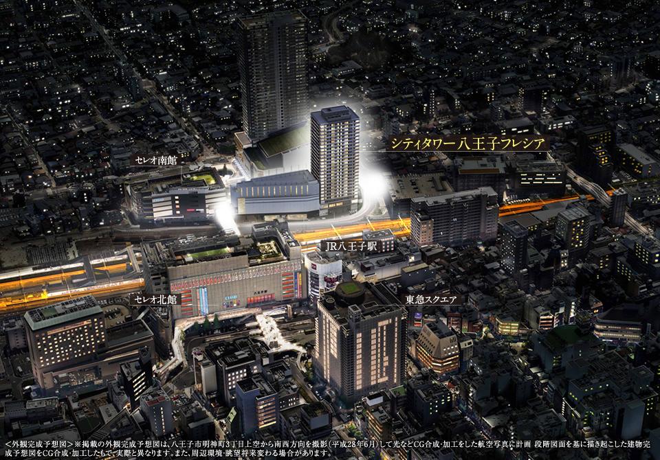 外観完成予想図<br /> メガターミナル・JR「八王子」駅の次代を拓く、新たな象徴にふさわしいデザイン。 ダイナミックなパノラマウィンドウで大きく確保したガラス面と空へと伸びるスタイリッシュな水平・垂直のラインが、洗練されたファサードデザインを実現。 駅前エリアにふさわしい、存在感のある佇まいです。