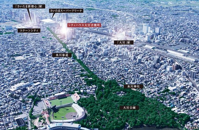 空撮<br /> ※掲載の航空写真はさいたま市北区盆栽町付近上空から南南西方面を撮影(2016年10月)したものに現地部分の光などCG合成・加工をしたものです。また、周辺環境は将来変わる場合があります。<br /> ※掲載の路線図は、一部路線・駅等を抜粋して表記しています。