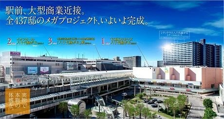 外観<br /> ※掲載の写真は2017年1月に撮影した建物外観写真に一部CG処理を施したものです。