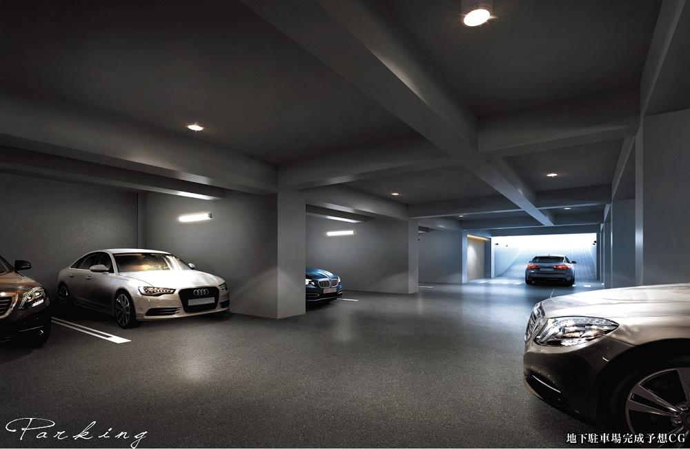 地下駐車場完成予想図