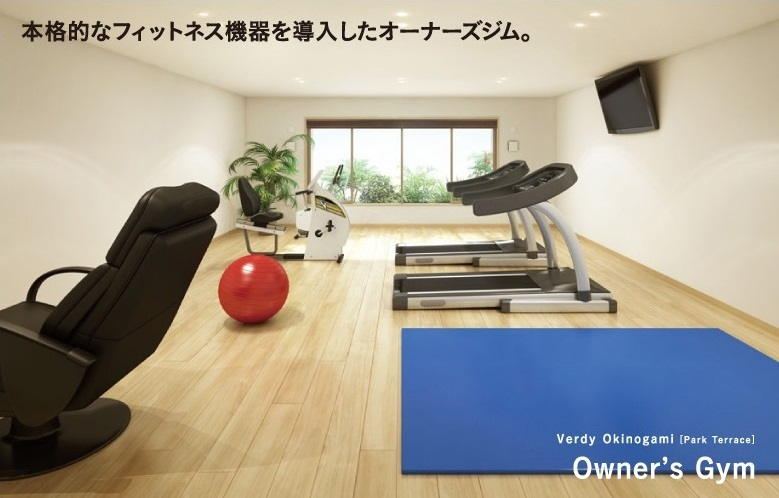 Owner's Gym完成予想図
