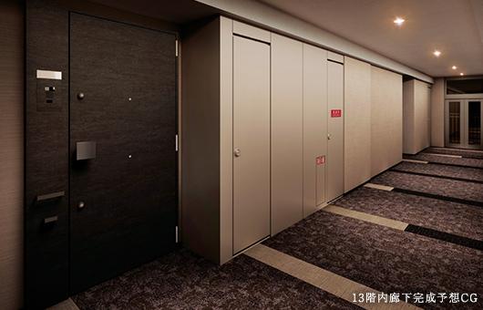 13階内廊下完成予想CG