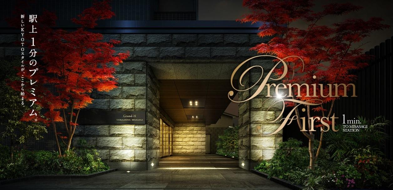◆ENTRANCE 重厚感あふれるゲートが予感させる、格別な住環境。<br /> 住む誇りと歓びに心を満たして。<br /> <br /> アプローチからエントランスを望めば、ひときわ目を引く石造のゲートと季節を彩るイロハモミジ。<br /> 我が家に向かってゆっくり歩みを進めると、この邸に住まう誇りとともに、大切なお客さまをお迎えする歓びが静かに心を満たしていきます。