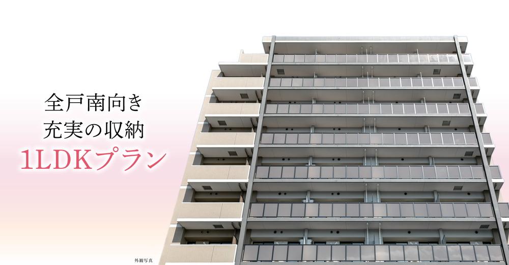 サンクレイドル西所沢(外観<br /> (西暦2020年3月19日撮影))