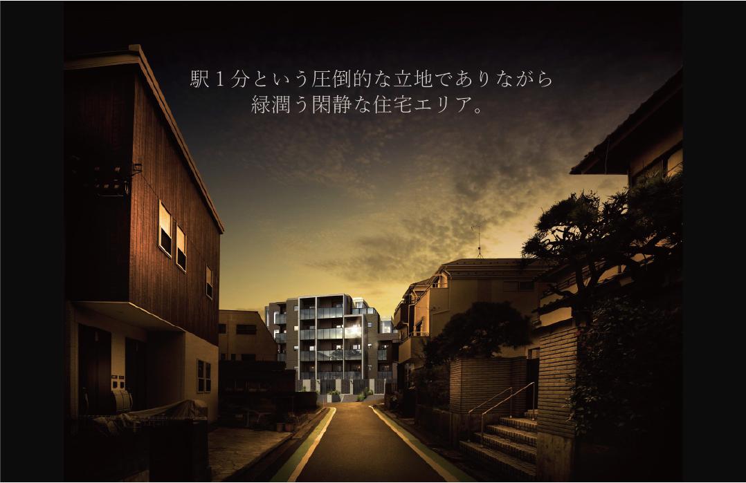 ベルジェンド横濱南太田アティックス・ステーション(外観完成予想図)