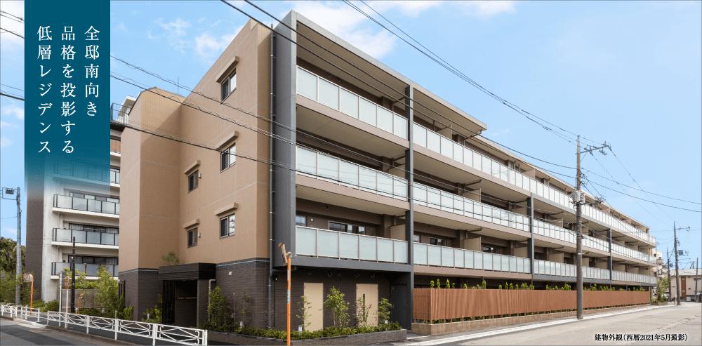 サンクレイドル府中武蔵野台(建物外観(西暦2021年5月撮影))