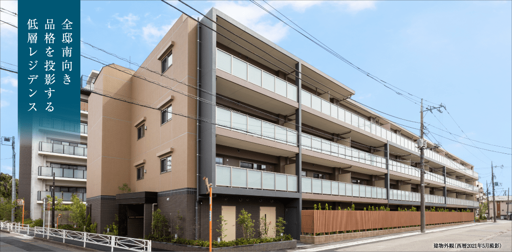 建物外観(西暦2021年5月撮影)