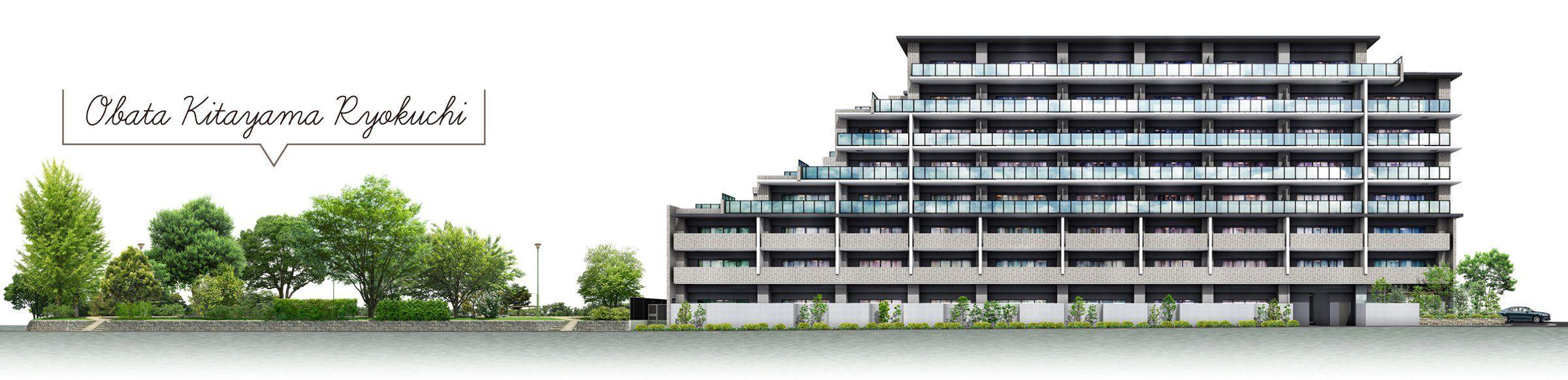 プラセシオン小幡ガーデン(外観完成予想図)