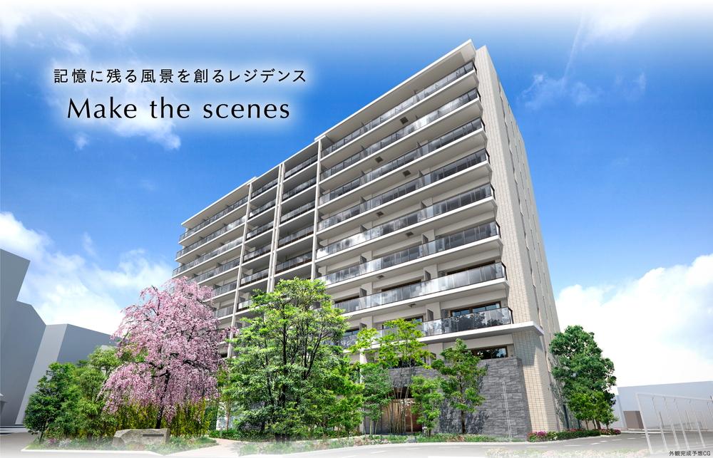 パークホームズ船堀(外観完成予想CG)