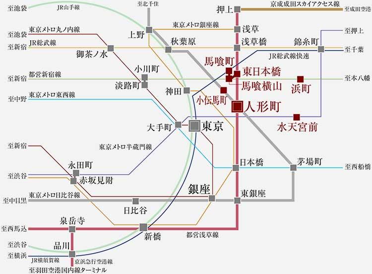 都心を駆け、世界へ翔ぶアクセスネットワーク。  「人形町」駅徒歩6分。「東日本橋」駅徒歩3分。  徒歩6分圏内5駅4路線のパワーアクセス。  JR総武線快速で「東京」駅へ直通。都営新宿線で「新宿」駅も直通。  ※路線図