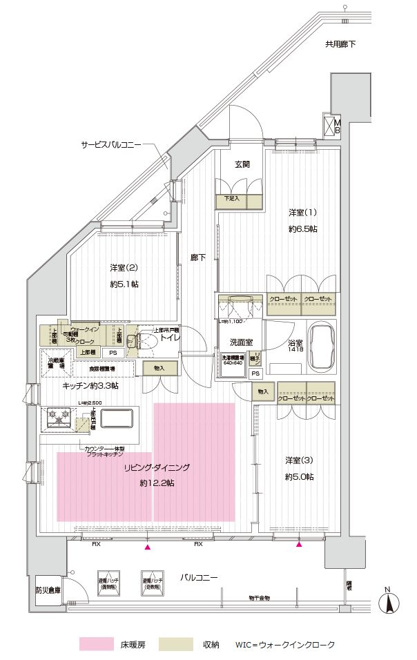 サービスバルコニー面積:2.03㎡  ※専有面積には防災倉庫面積1.44㎡が含まれております。