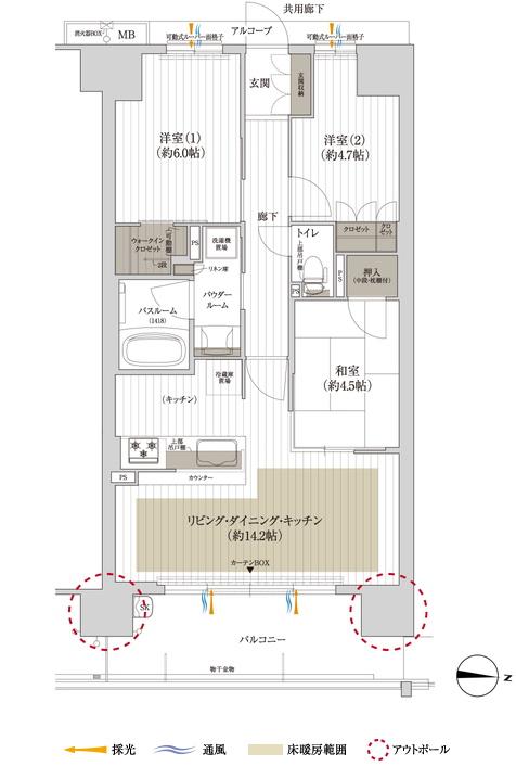 アルコーブ面積:2.70㎡  ※住居専有面積にはメーターボックス面積0.42㎡含む