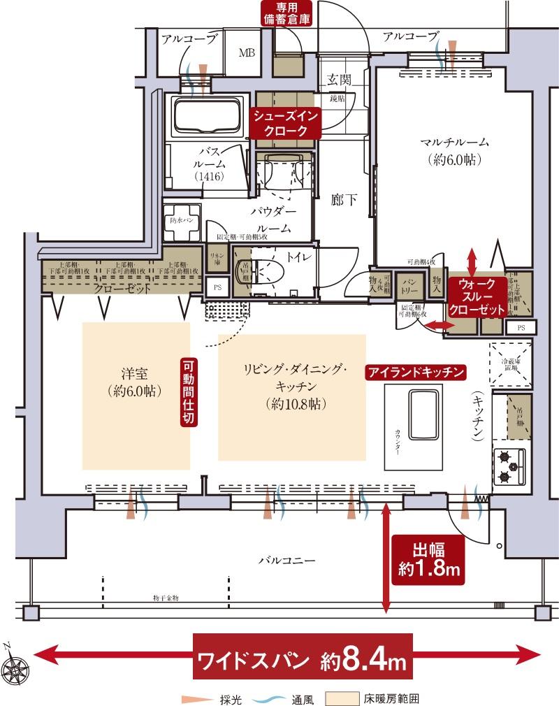 間取り:2LDK+WTC+SIC+専用備蓄倉庫(14・15階)  アルコーブ面積:2.78㎡  ※面積は専用備蓄倉庫面積0.28㎡を含む。