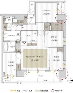 サービスバルコニー面積:2.98㎡  アルコーブ面積:1.50㎡  ※住居専有面積にはメーターボックス面積0.42㎡含む