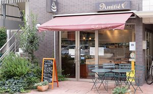 Patisserie Salom de the Amitie