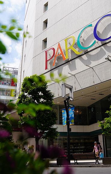 吉祥寺PARCO[商業ビル]  (約2.1km)