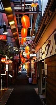ハモニカ横丁[飲食街]  (約2.1km)
