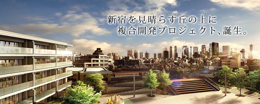 Brillia(ブリリア) 東中野 Parks...