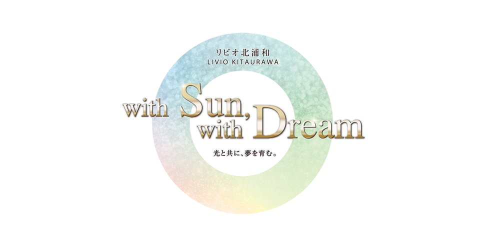 with SUN,with DREAM