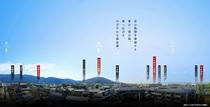 ザ・京都レジデンス 岡崎 神宮