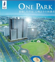 ONE PARK RESIDENTIAL TOWERS
