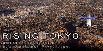 プラウドシティ越中島(旧(仮称)東京ベイフロント プロジェクト)